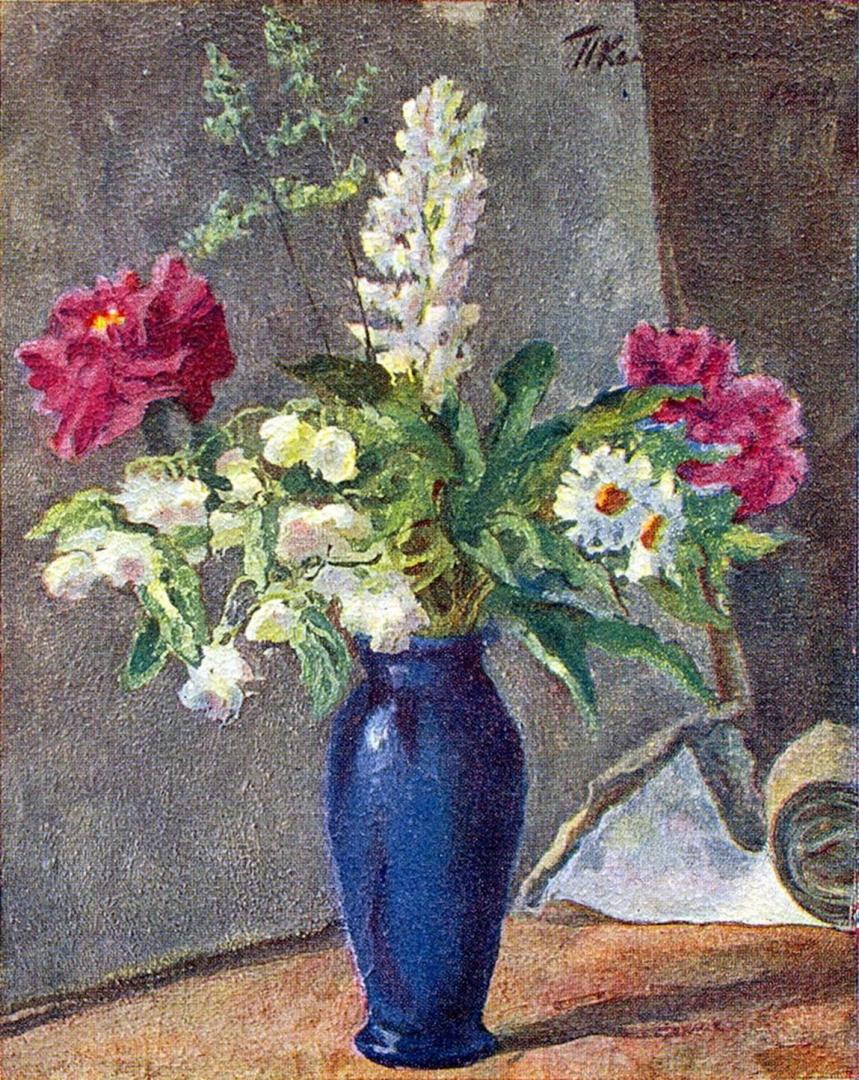Петр Кончаловский. Синяя ваза. 1949