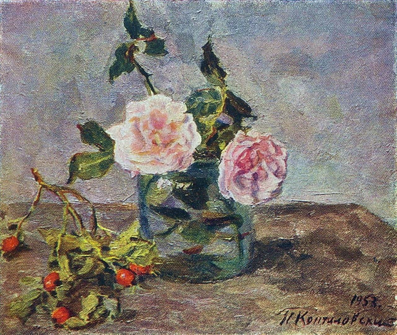 Петр Кончаловский. Две розы и ягоды шиповника. 1953