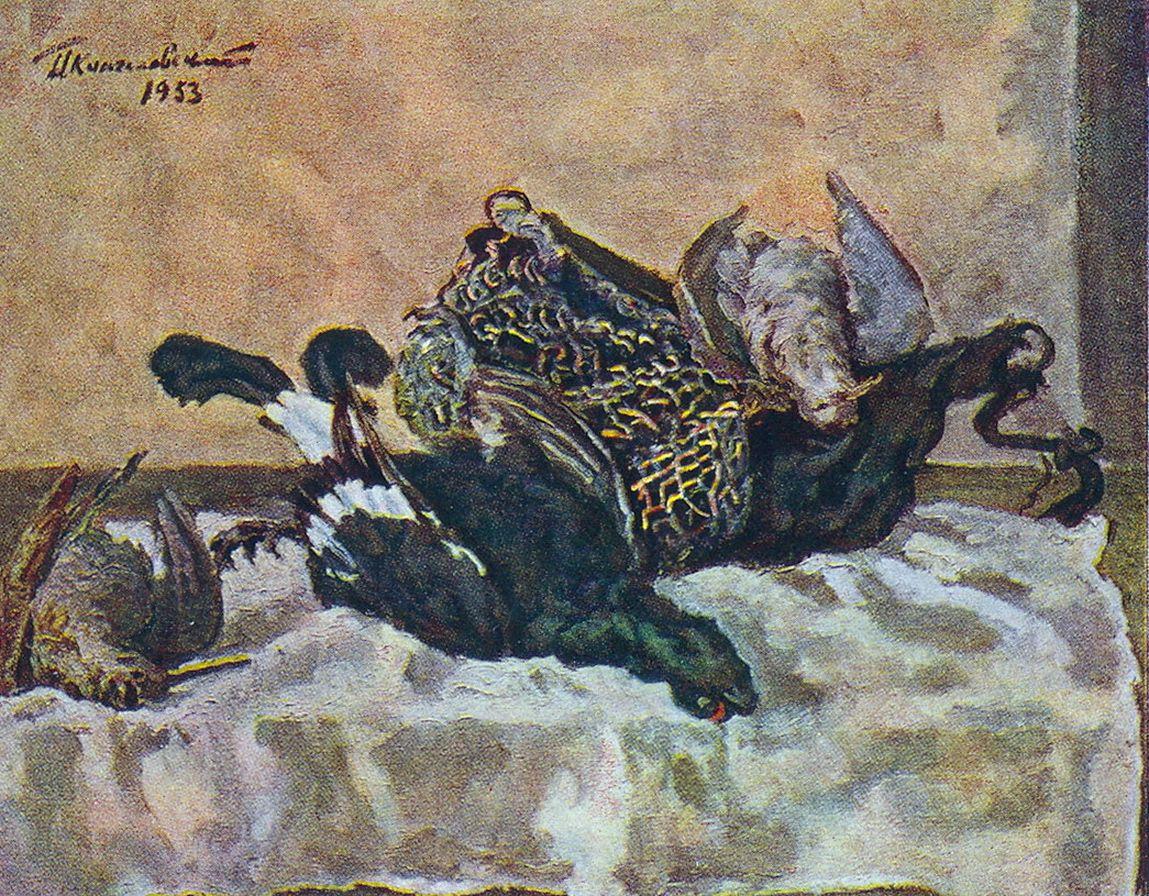 Петр Кончаловский. Натюрморт. Тетерев и вальдшнеп. 1953