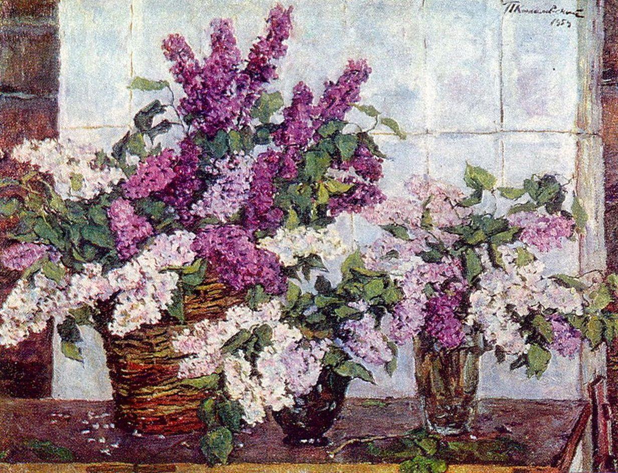 Петр Кончаловский. Натюрморт. Сирень, хрустальная ваза и корзина. 1954