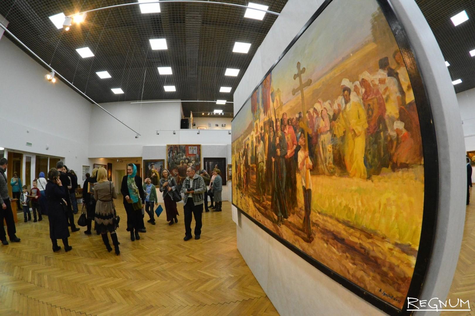 Центральная выставка
