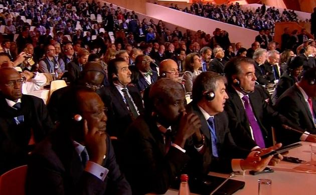Конференция стран – участниц Рамочной конвенции ООН по вопросам изменения климата