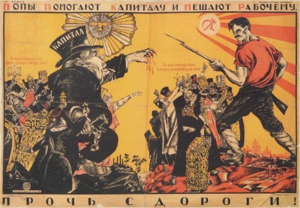 Советский атеистический плакат