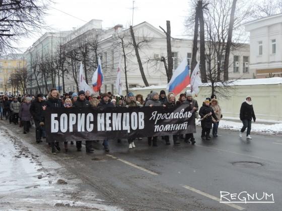 Марш памяти Бориса Немцова прошёл в Ярославле