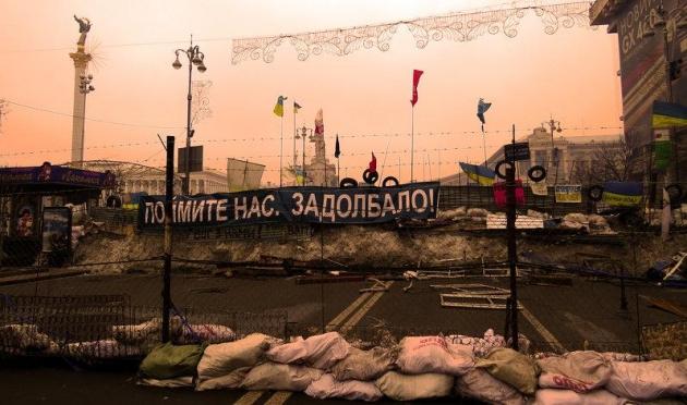 «Мы видим начало конца Украины»