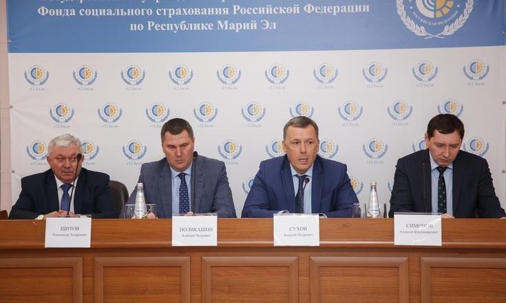 Представление Александра Щитова в должности руководителя Фонда социального страхования России по Республике Марий Эл