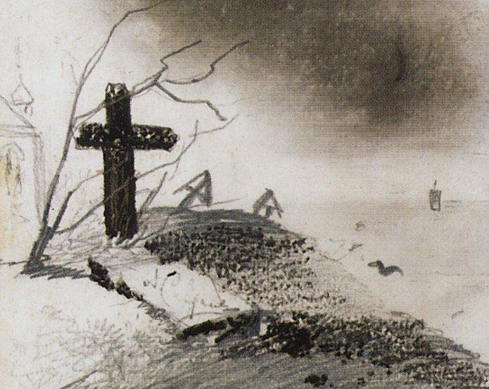 Алексей Саврасов. Могила (фрагмент). 1870-е