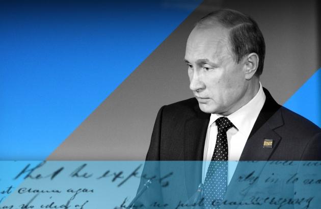 Путин: В России нет господдержки допинга