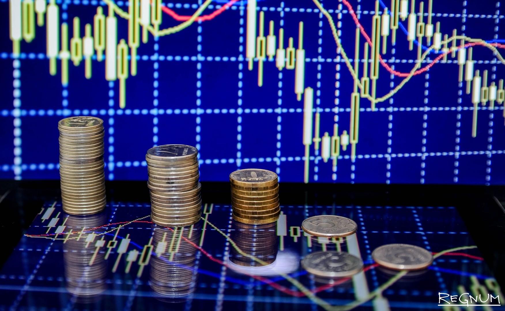Снижение экономики