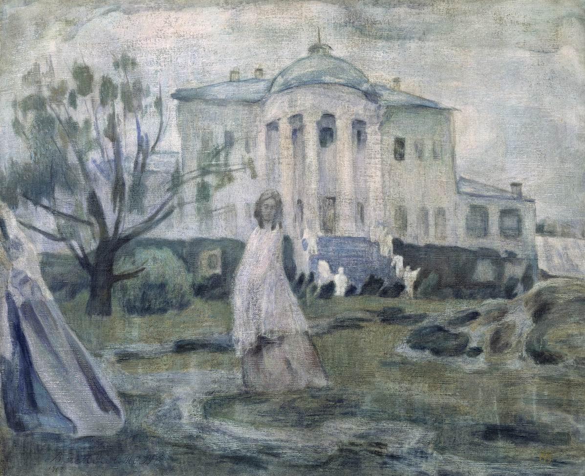 Виктор Борисов-Мусатов. Призраки. 1903