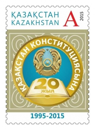Почтовая марка Казахстана
