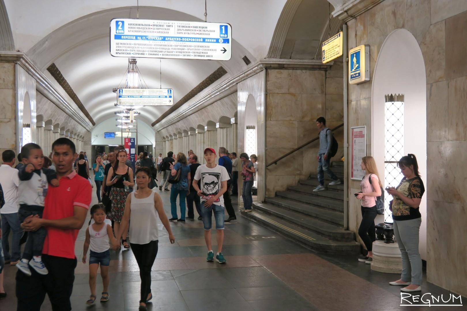 станция метро курская кольцевая в фотографиях редкие моменты