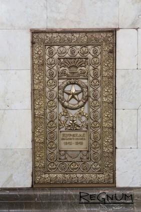 Памятная решетка. Станция метро «Курская Кольцевая»