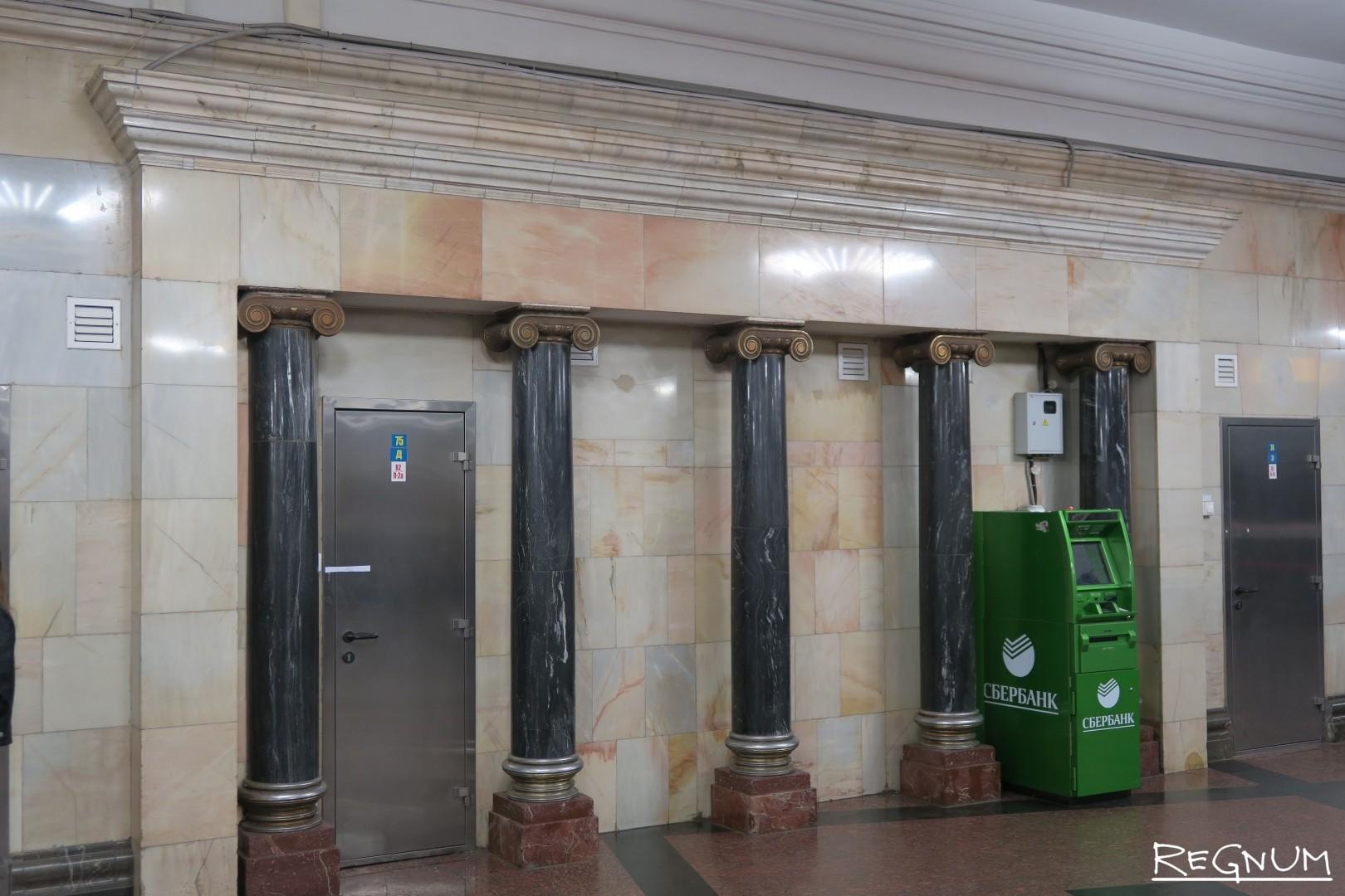сильный станция метро курская кольцевая в фотографиях оставляйте