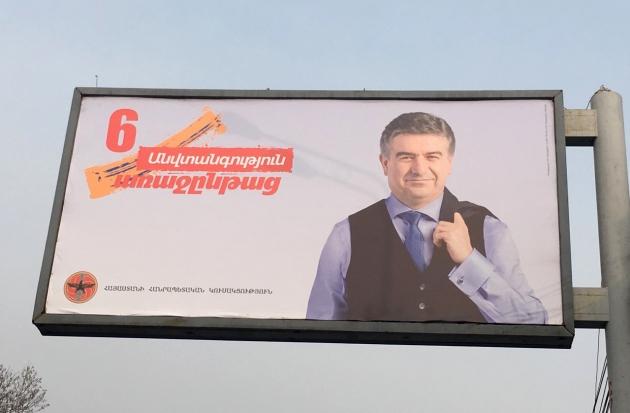 Армения: безопасность для партии власти и никакого прогресса