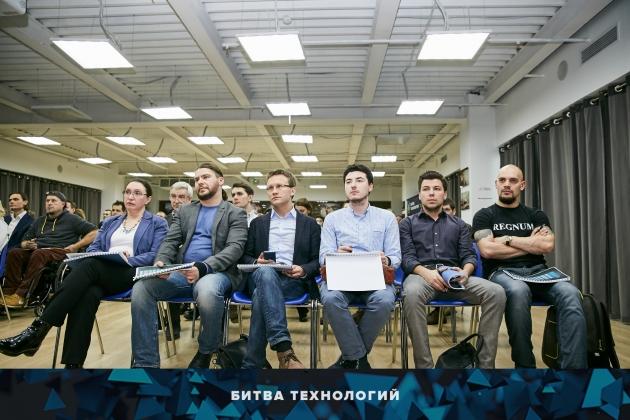 Экспертный совет «Битвы Технологий»