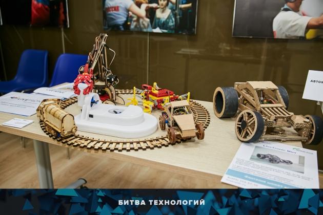 Модель конструктора LiveTronic