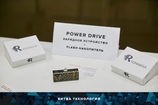 Power Drive – зарядное устройство + flash-накопитель