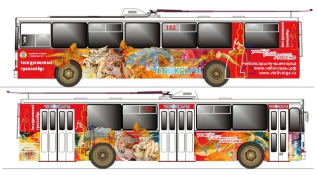Чебоксары сокращают троллейбусные рейсы и переживают карточный ажиотаж