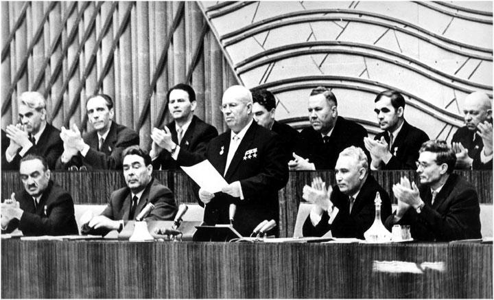 Выступление Хрущёва