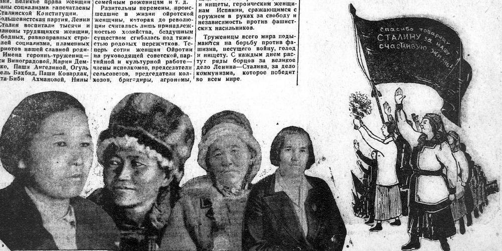 пламенные советские патриотки как воспевали женщин в прессе