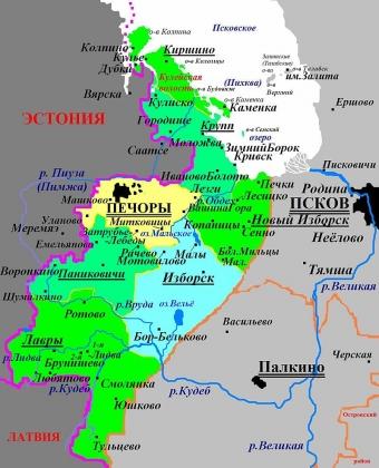 «Печоры нельзя считать российскими, они принадлежат Эстонии»