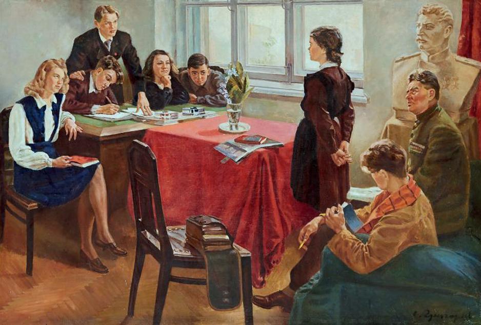 Сергей Григорьев. Приём в комсомол. 1949