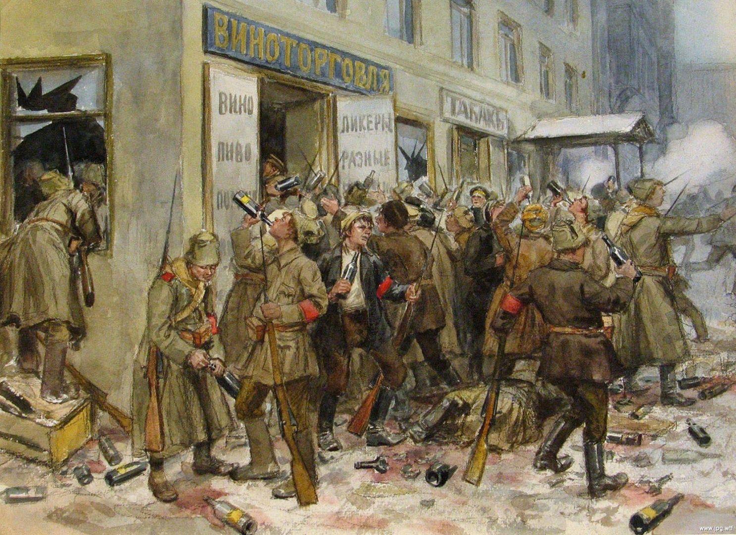 Здравствуйте прикольная, картинки 1917