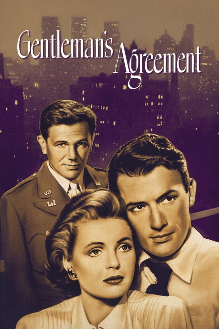 Плакат фильма «Джентльменское соглашение»