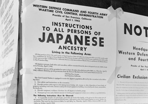 Уведомление о выселении японцев. Апрель 1942