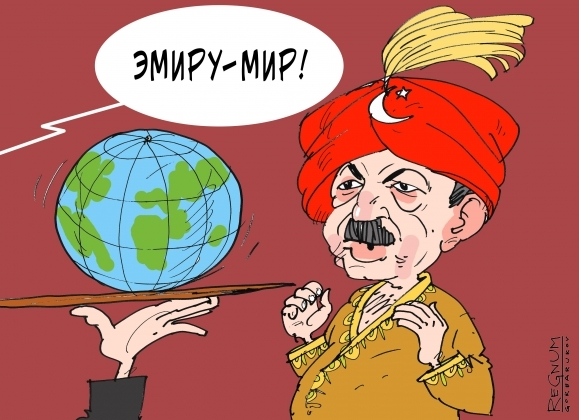 Зачем Эрдогану «тройственный союз» с Россией и Азербайджаном