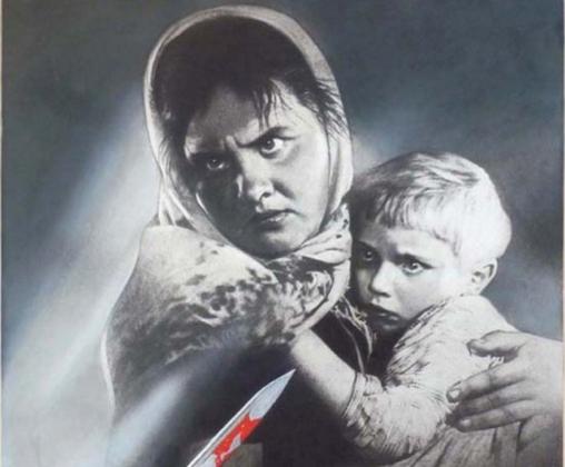 Мать и ребенок. Советский плакат (фрагмент)