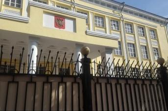 Посольство России в Бишкеке