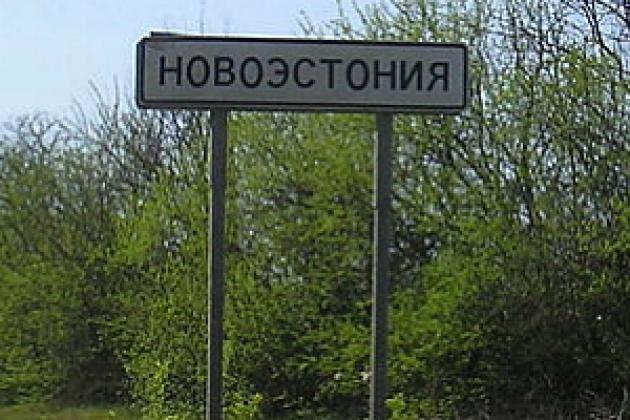 Эстония учит жить крымских татар «под оккупацией»