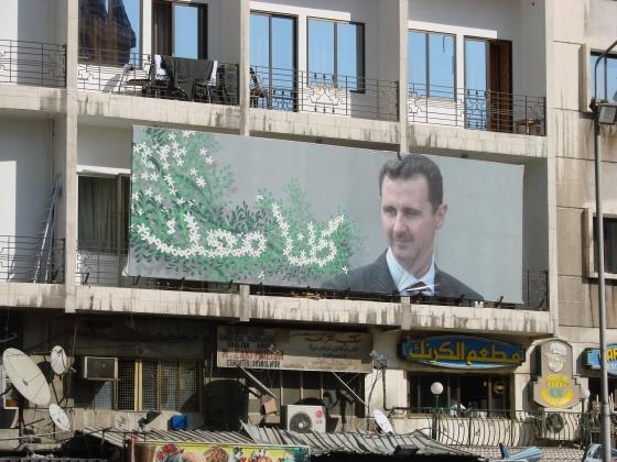 Chatham House: У Запада есть шанс сыграть в Сирии в свою пользу