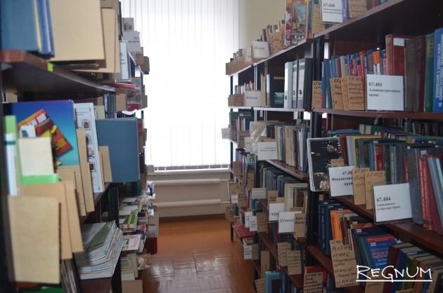 Центральная библиотека им. А. С. Пушкина