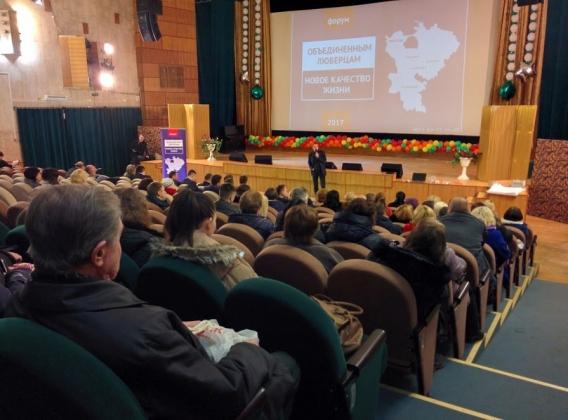 Специалисты Сколково  накануне выборов создают для Люберец карту развития