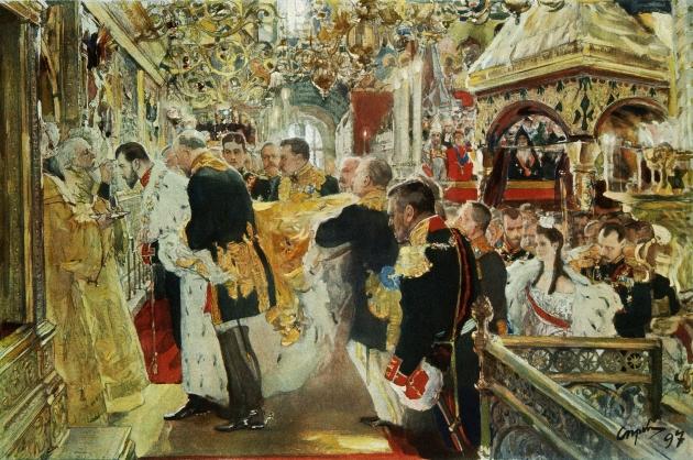 Валентин Серов. Миропомазание императора Николая Александровича. 1897