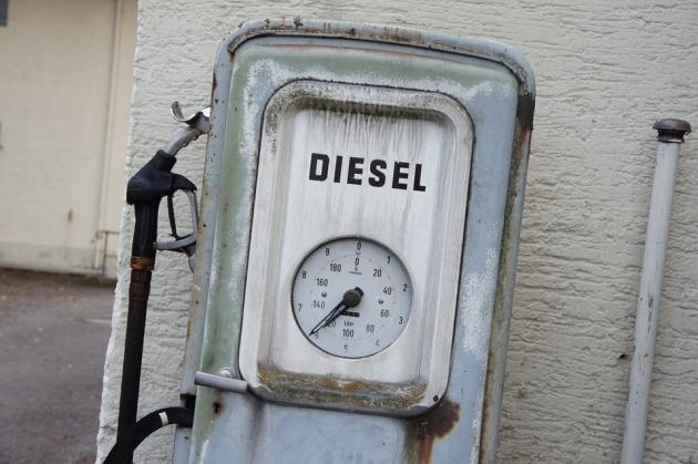 «Роснефть» поставляет дизель на Украину: «только бизнес» - ИА REGNUM