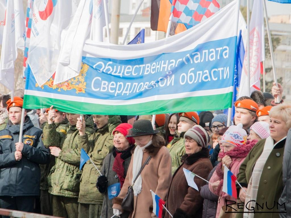 Площадь труда в Екатеринбурге