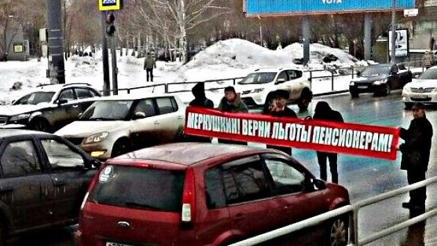 «В Самаре пенсионеры перекрыли Московское шоссе, требуя вернуть льготы»