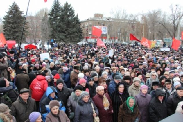 Массовый протест в Самаре: против отмены льгот митинговали 3000 человек