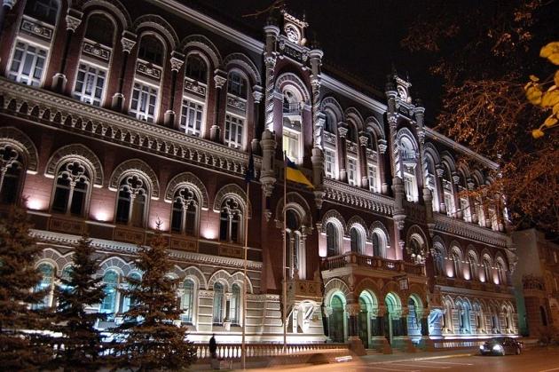 Нацбанк Украины не видит будущего для банков РФ на своей территории