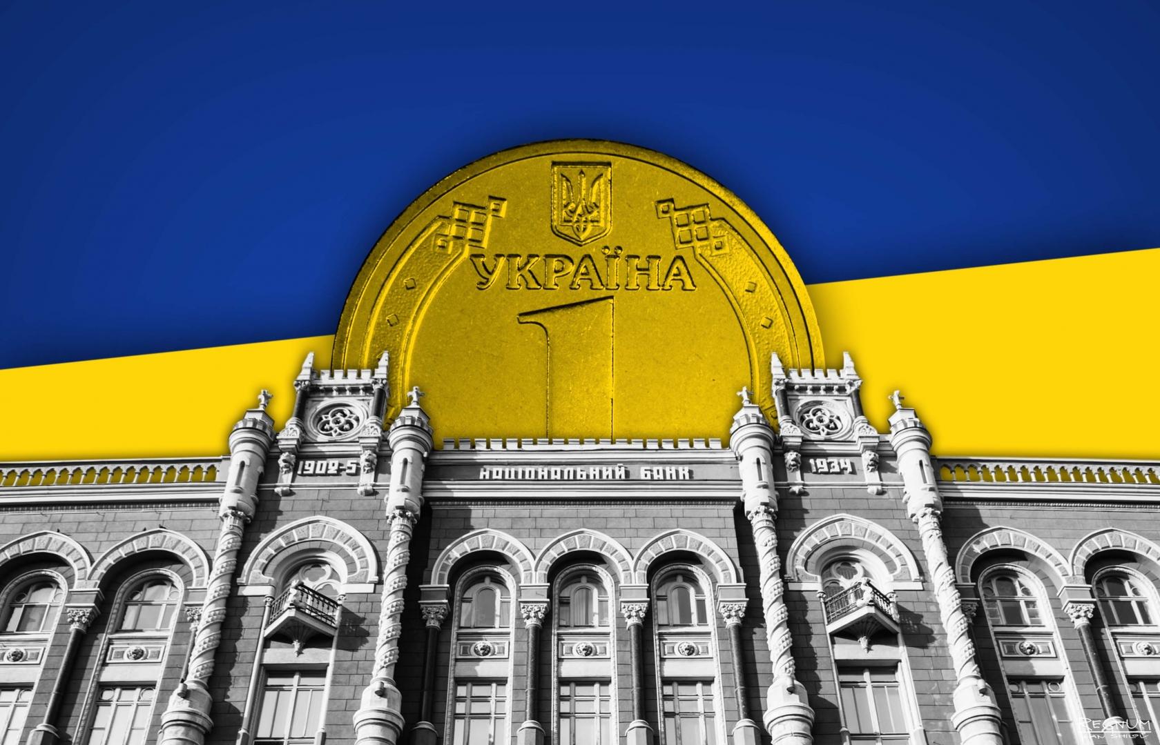 Обзор новостей банковского сектора Украины