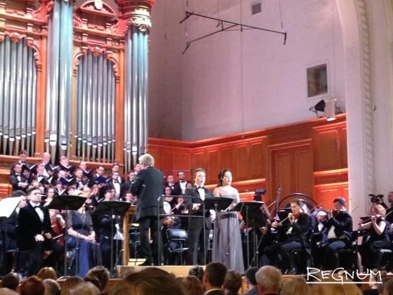 Исполнение мистерии «Роза мира» в Московской консерватории