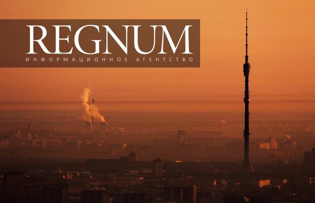 Радио REGNUM: второй выпуск за 20 марта