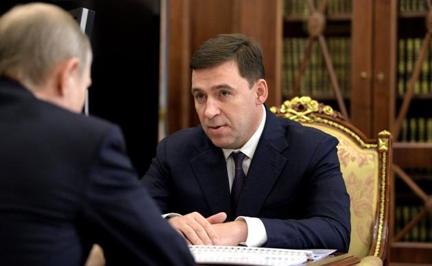 Выборы губернатора Свердловской области: интриги, успехи, провалы