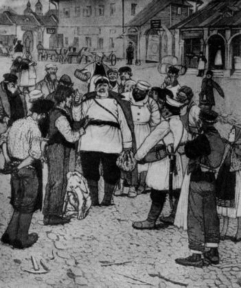 Дмитрий Кардовский. Хамелеон. 1910