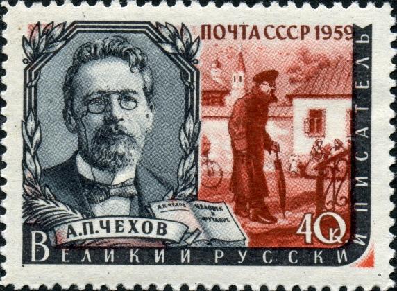 Марка СССР. Писатели нашей Родины