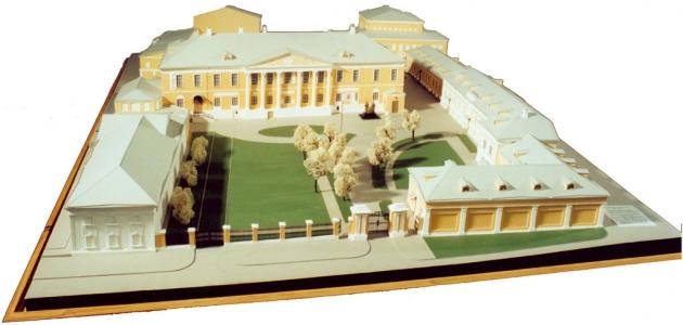 Суд удовлеворил иск о выселении Центра Рерихов из усадьбы Лопухиных